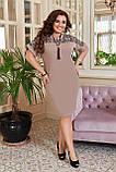 Нарядное платье женское Креп дайвинг и 3Д гипюр Размер 50 52 54 56 58 60  В наличии 4 цвета, фото 5