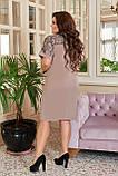 Нарядное платье женское Креп дайвинг и 3Д гипюр Размер 50 52 54 56 58 60  В наличии 4 цвета, фото 7