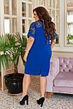 Нарядное платье женское Креп дайвинг и 3Д гипюр Размер 50 52 54 56 58 60  В наличии 4 цвета, фото 8