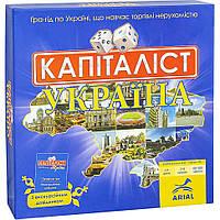 Настольная экономическая игра Капиталист Украина Arial. Увлекательная игра для компании или семейного досуга