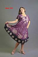 Красивые женские платья летние интернет магазин размеры 48-58