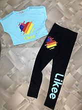Костюм подростковый модный LIKEE на девочку размер 128-164 см купить оптом со склада 7км Одесса