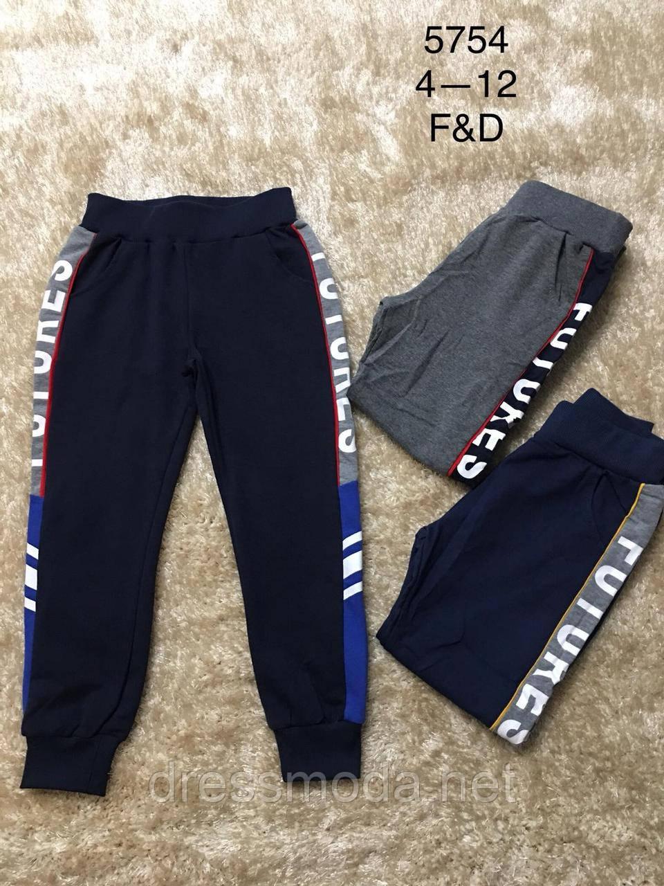 Трикотажные спортивные брюки для мальчиков  Buddy boy 4-12лет