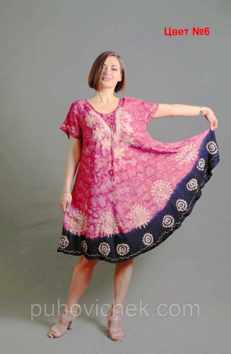 Трикотажне жіноче плаття літнє розміри 48-58