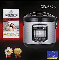 Мультиварка с фритюрницей Crownberg CB 5525 (45 программ, 5 л.) 860Вт