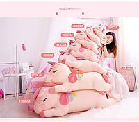 Единорог мягкая игрушка 60 см
