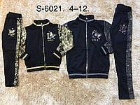 Трикотажный костюм 2 в 1 для девочек оптом, F&D, 4-12 лет,  № S-6021