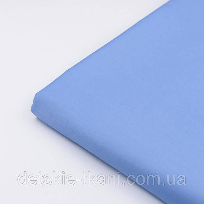Клапоть сатину колір волошковий (№1090), розмір 26*120 см