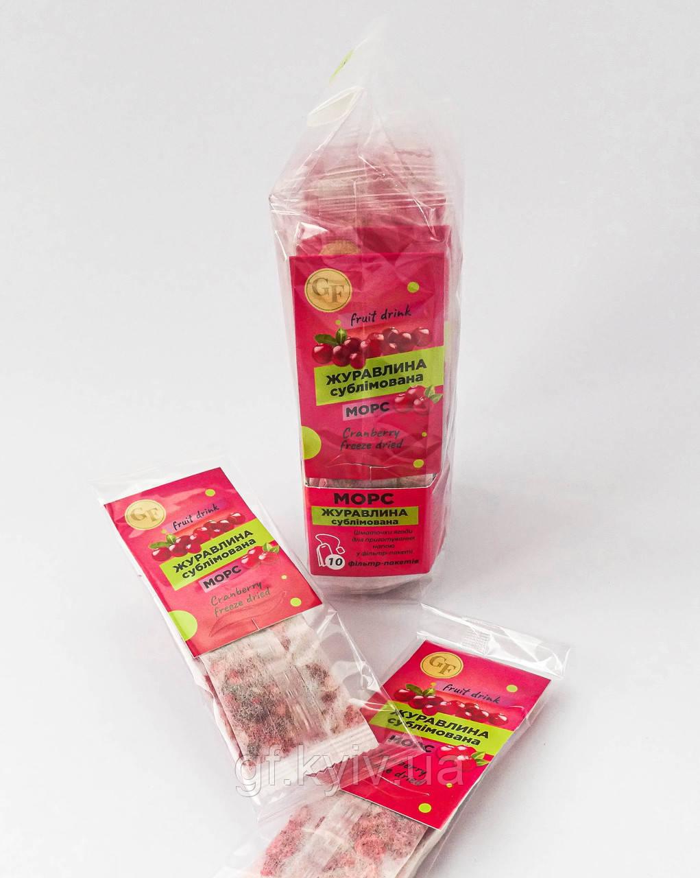 Клюквенный морс (клюква сублимированная) напиток, чай из натуральной ягоды по 10 фильтр-пакетов в упаковке