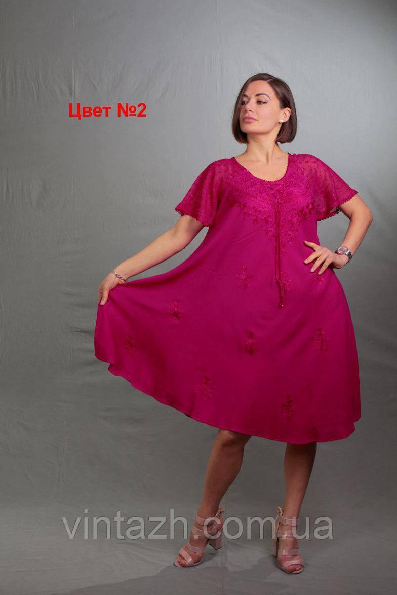 Красиве літнє жіноче плаття великого розміру 58 з батисту в інтернет магазині