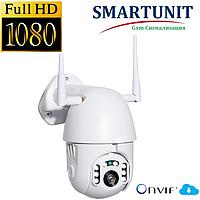 Уличная, поворотная, погодозащитная цифровая IP-камера Wi-Fi HD 1080P / 2MP PT20.