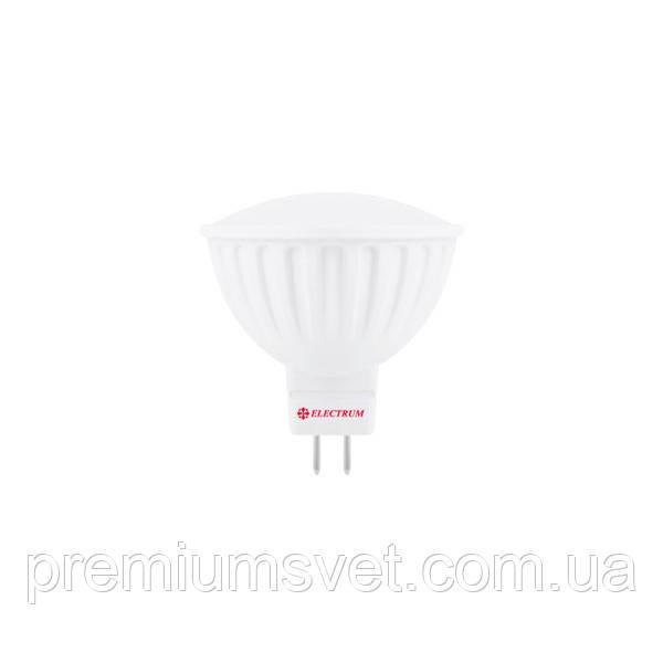 Лампа EL MR16 7W PA LR-8  GU5.3 4000 (A-LR-0629)