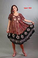 Женское летнее платье от производителя размеры 48-58