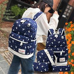 Тканевые рюкзаки женские, городские, школьные