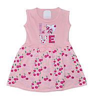 Платье детское (2-6 лет) Турция оптом купить от склада 7 км Одесса