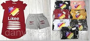 Костюм подростковый стильный LIKEE на девочку размер 140-176 см купить оптом со склада 7км Одесса