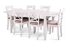 Обеденный комплект/ стол PRAHA + стулья X белый