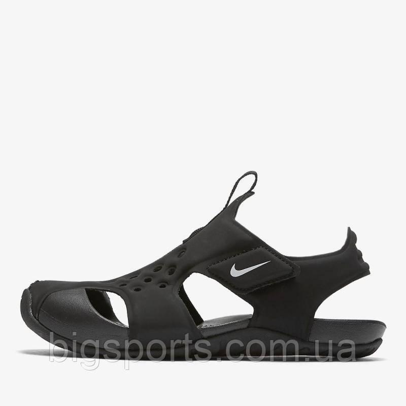 Сандалии дет. Nike Sunray Protect 2 (PS) (арт. 943826-001)
