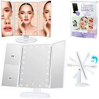 Зеркало Superstar Magnifying Mirror для макияжа 3х створчатое с Led-подсветкой Белое, фото 1