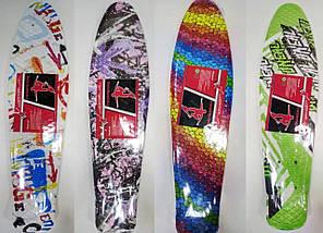 Скейт цветной