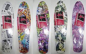 Скейт разноцветный