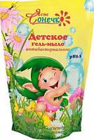 Детское гель-мыло c антибактериальным компонентом 450 мл