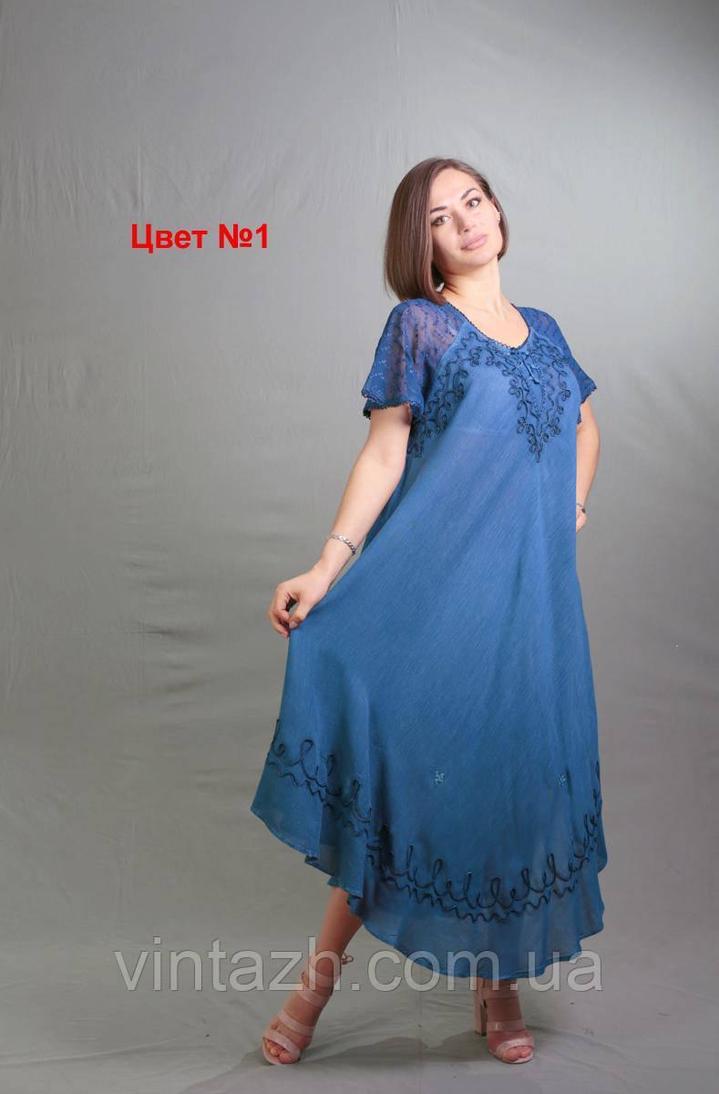 Женское летнее платье  размера 62 в Украине