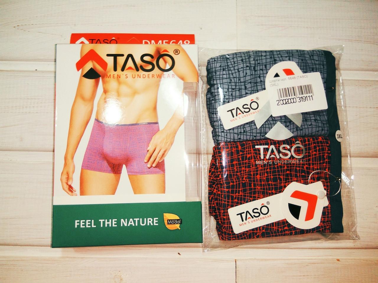 Трусы шорты Taso 5657  комплект 2шт XL  красный синий