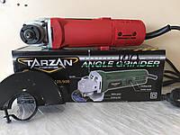 Болгарка TARZAN 125 мм,900 Вт.