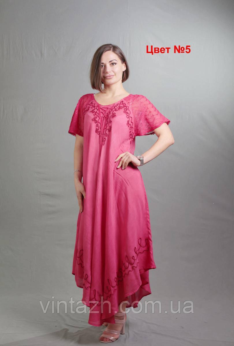 Женское летнее платье повседневное  размера 62 в интернет магазине