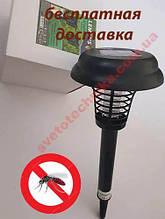 Газонный светильник,ловушка для комаров и мошек на солнечной батарее LM 3408 Lemanso