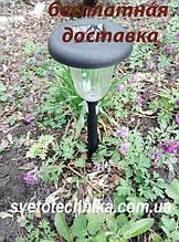 CAB119 газонный садовый пластиковый светильник на солнечной батарее