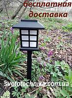 """САВ121 газонный светильник """"Домик"""""""