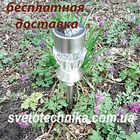 CAB129 RGB+белый газонный садовый металлический светильник на солнечной батарее
