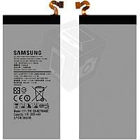 Батарея (акб, аккумулятор) EB-BA700ABE для Samsung Galaxy A7 A700, 2600 mAh, оригинал