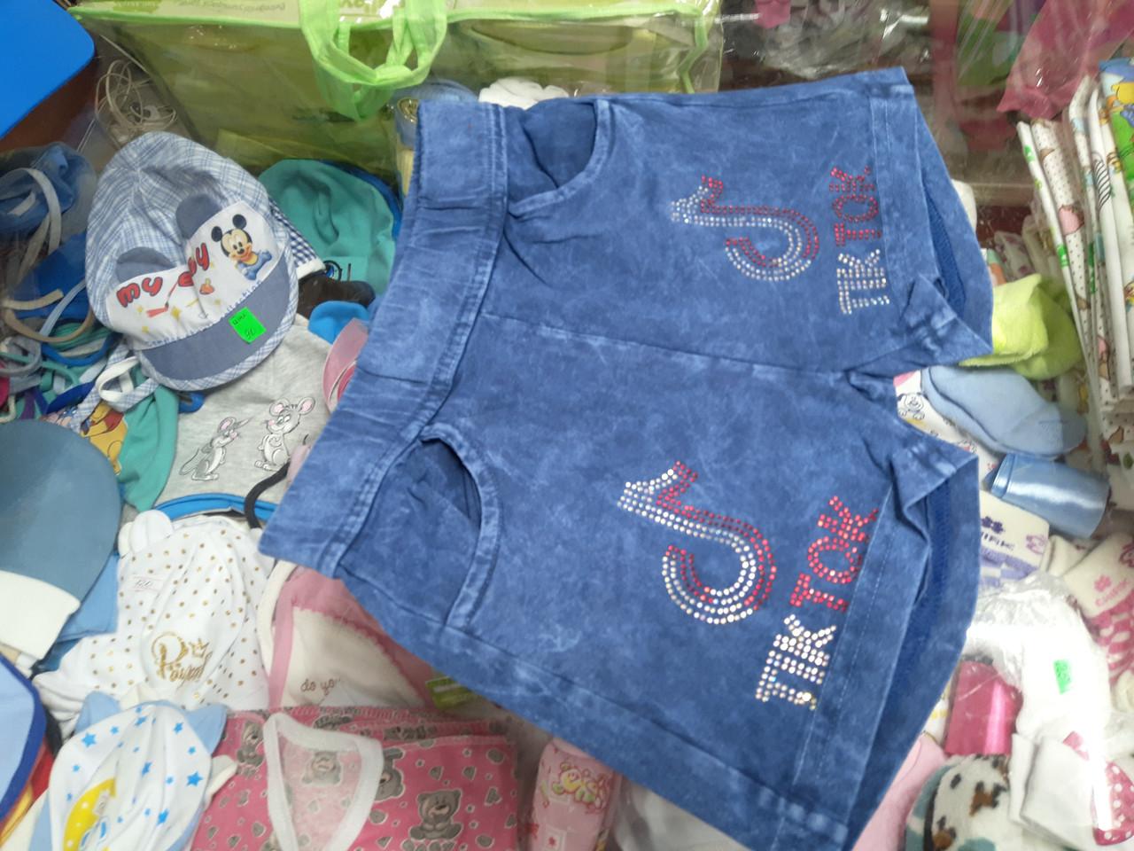 Летние детские шорты для девочки Джинс TikTok р.128 134 140