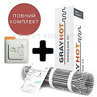Тепла підлога електрична 10,2 м2 GrayHot. Нагрівальний мат під плитку