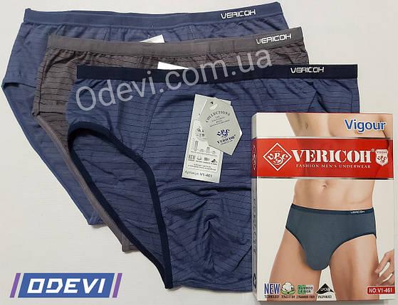 Трусы хлопок с бамбуком фирмы Vericoh Цена за упаковку, фото 2