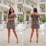 Сукня літній міні з відкритими плечима великих розмірів, 2 кольори р. 48,50,52,54 код 331V, фото 2
