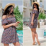 Сукня літній міні з відкритими плечима великих розмірів, 2 кольори р. 48,50,52,54 код 331V, фото 3