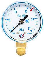 Манометр кислороднный 0 - 25 МПа
