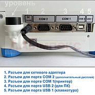 Весы лабораторные PS 4500/C/1 (PS 4500.R1), Radwag, Польша, фото 4