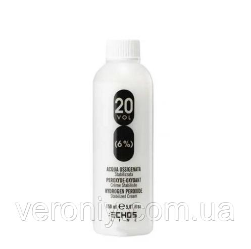 Крем-окислитель EchosLine Echos Color 20vol. (6%) 150мл