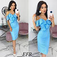 Женское красивое платье прошва, фото 1