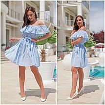 Миле плаття літнє батал, відкриті плечі, вільна спідниця під поясок, 3 кольори р. 48,50,52,54 код 335V, фото 2