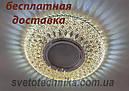 7760MR16 с LED подсветкой коричневый большой  Точечный светильник, фото 2