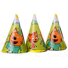 Колпачки детские праздничные три кота на поляне 10 шт