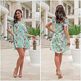 Платье свободное полукруглый низ, открытые плечи, софт, 3 цвета р.48,50,52,54 код 330V, фото 2