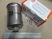 Фильтр топл. (DK8027) ГАЗ-3302, AUDI, VW, SKODA (под штуцер) <ДК>