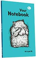 Блокнот A5 Artbook Хомяк, мятные странички